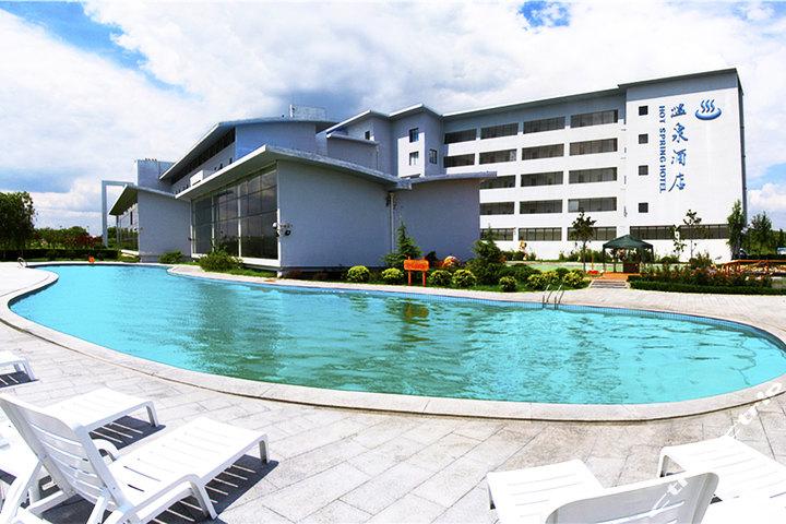 独具特色的海水温泉,拥有室内外标准温泉游泳
