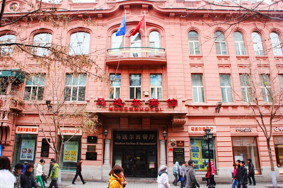 哈尔滨马迭尔宾馆(欧式豪华房-7.1起)