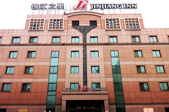 尊享锦江之星 北京天桥店 商务房A 标准房B1晚 免费宽带 酒店位于北京
