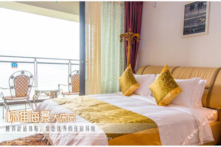 惠州亚婆角豪海v攻略攻略(合正团购湾)公寓-惠州亚东县住宿东部图片