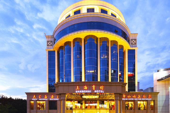 产品图片 深圳上海宾馆—一楼梦咖啡西餐厅