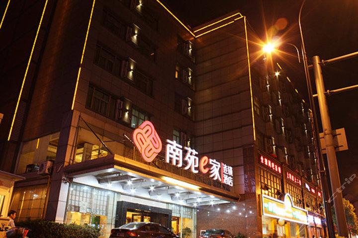 南苑e家商务旅店(杭州莫干山路店)-夜景