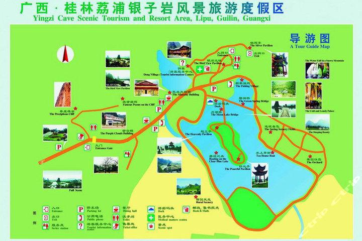 桂林手绘景点地图