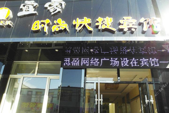 哈尔滨有宜家家居的专卖店吗图片