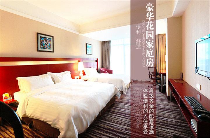 阳朔万丽花园大酒店_阳朔万丽花园大酒店