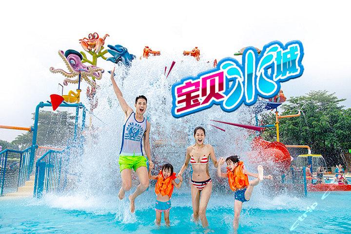 广州长隆酒店高级房+珠海横琴湾度假园景房图片/照片