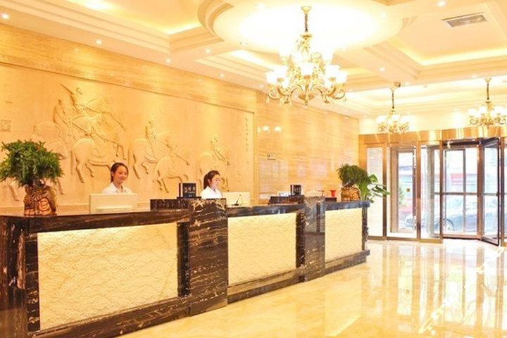 西安昊德商务酒店—前台图片