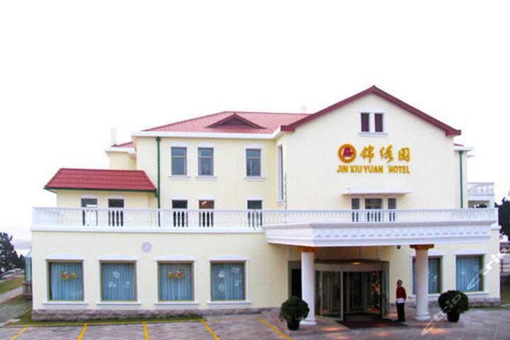 青岛八大关模型园锦绣流水别墅的酒店赖特图片
