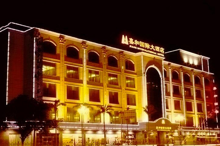 玉林嘉和国际大酒店(豪华双人房)图片