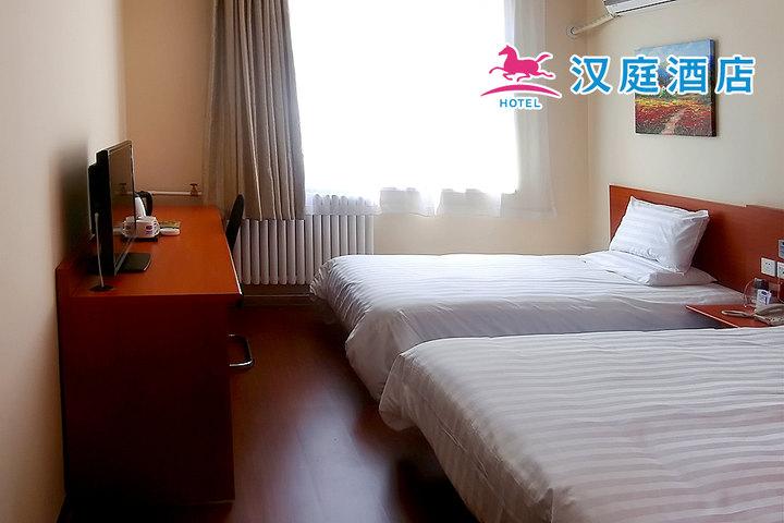 汉庭酒店 哈尔滨西客站店 -汉庭 哈尔滨西客站 高级大床房 家庭房 团购