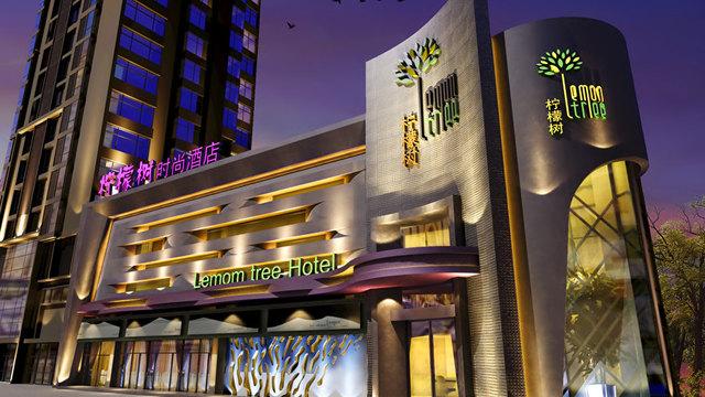 合肥柠檬树城市酒店(多房型10.31起)