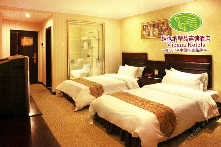 尊享维也纳酒店 株洲火车站店 豪华房1晚 免费宽带 更多优惠 酒店位