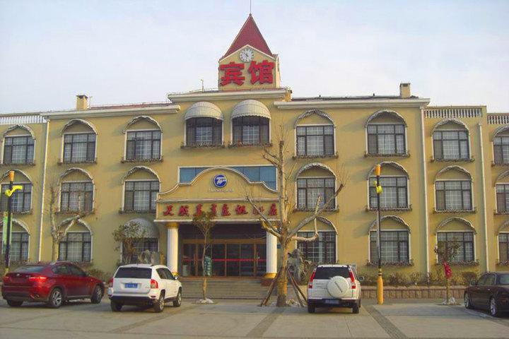 青岛天威华青度假酒店