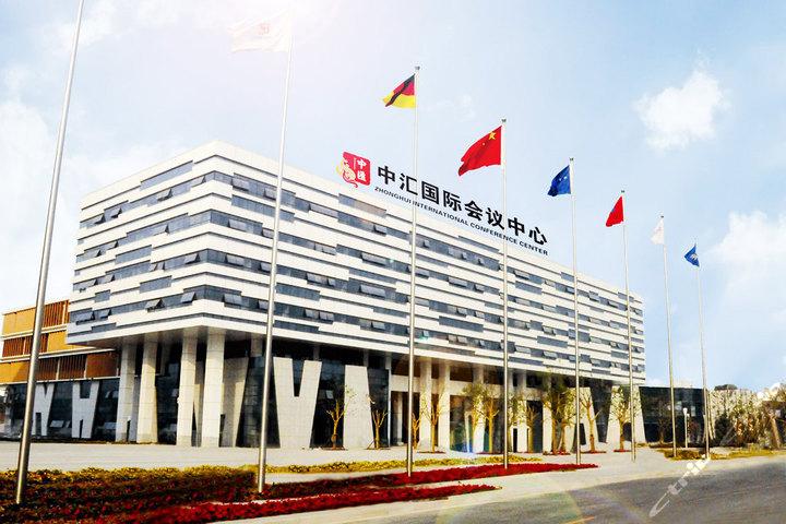 徐州中汇国际会议中心(标准大床房/标准双床房)
