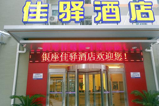 距离潍坊飞机场15公里!