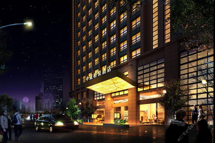 欧式小宾馆外景图片