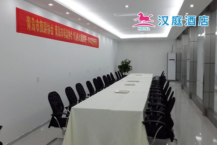 汉庭酒店(青岛重庆南路店)