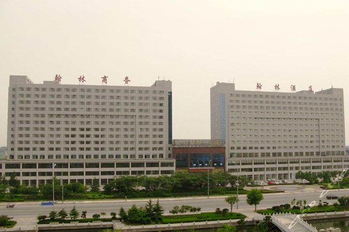 昌邑翰林酒店(豪华大床房/豪华标准间)