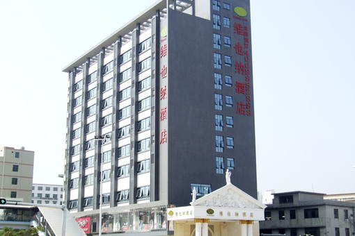 酒店临近深圳野生动物园