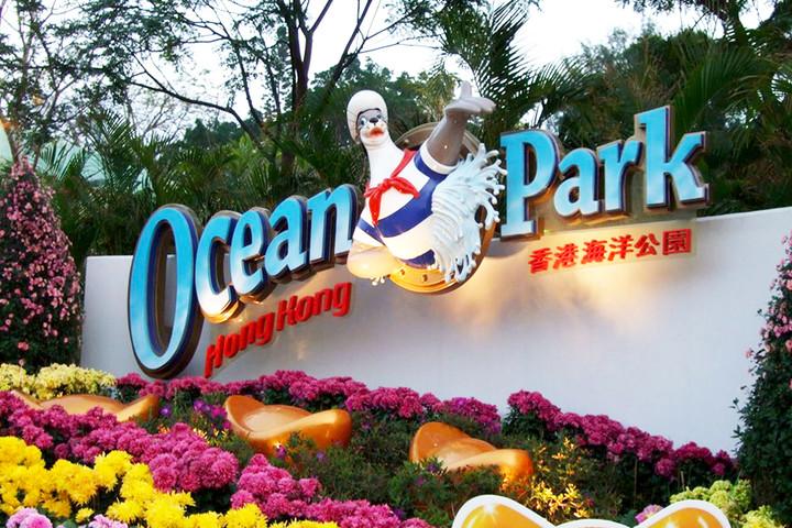 【香港海洋公园团购】 香港海洋公园