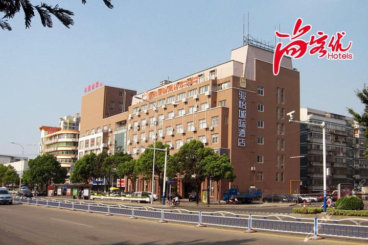 尚客优·骏怡酒店(南通工农路-多房型)