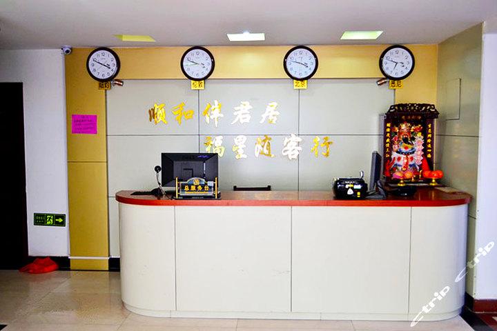 商务酒店经营理念_奢华惊艳福州首家台湾经营理念汽车旅馆298