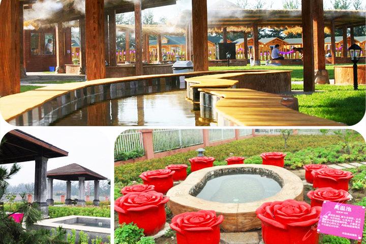 北京蓝调庄园—室外温泉泡池