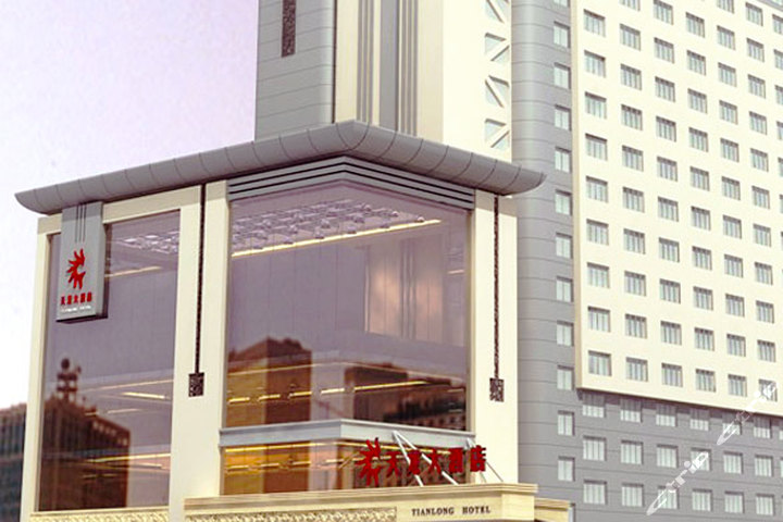 柳州天龙大酒店(商务间)-柳州酒店团购-去哪儿