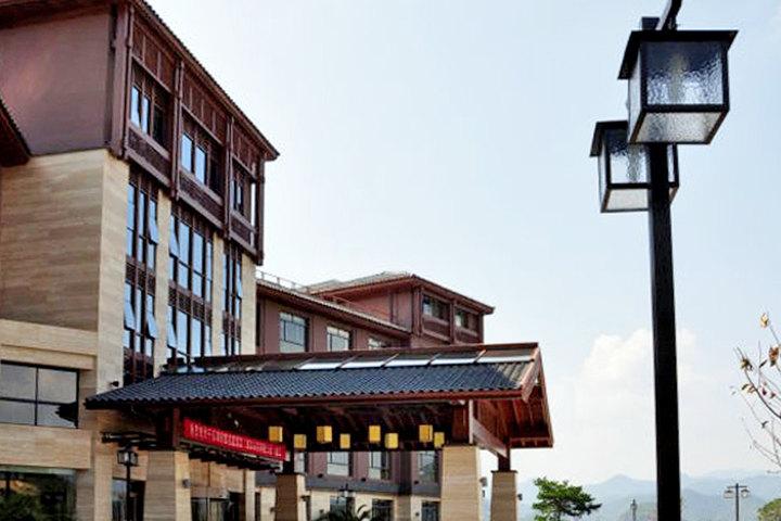 千岛湖浙旅名庭酒店