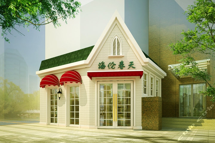 成都海伦春天酒店(现代风格房)