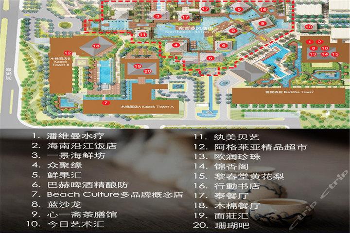 三亚红树林度假世界酒店—红树林地图