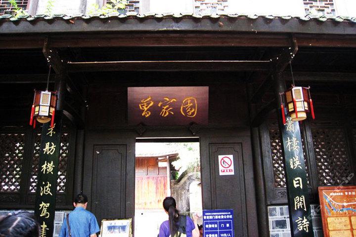 洪雅柳江古镇别院(单间/标间+曾家园票)图片