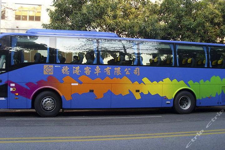 穗港大巴车票(广州-香港)(双程)