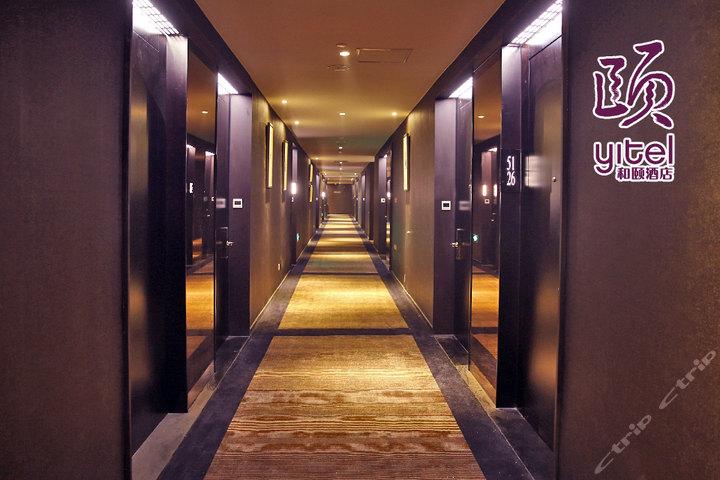 上海中山公园和颐酒店—走廊