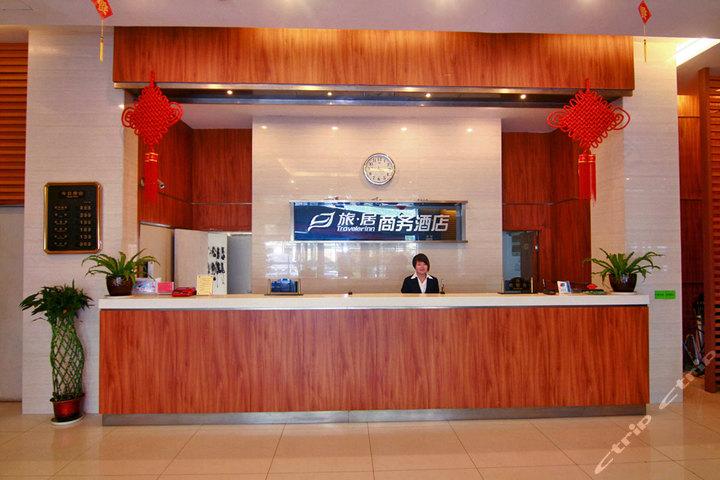 淮安旅居商务酒店(迷你房-含早)