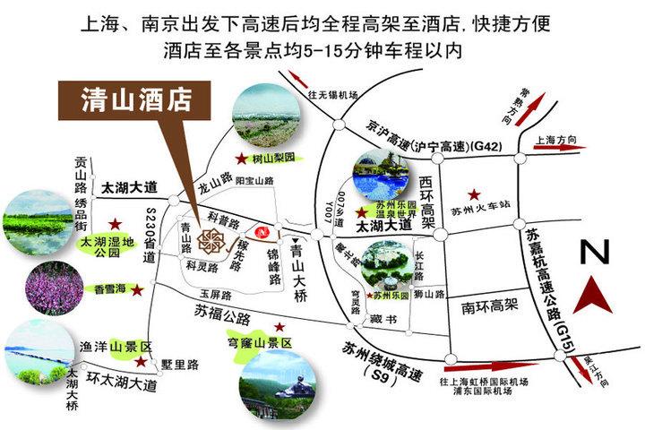 苏州清山酒店—夜景          景点地图          苏州