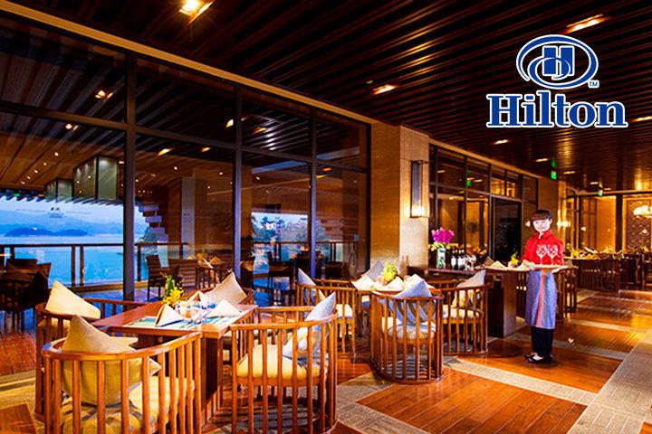 千岛湖滨江希尔顿度假酒店—餐厅