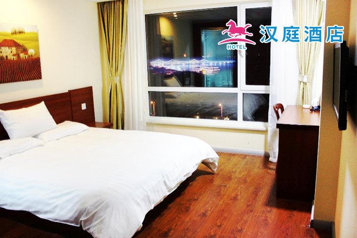汉庭酒店 丹东鸭绿江大桥店