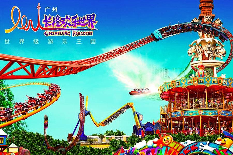 广州长隆旅游度假区(欢乐世界 香江野生动物园)