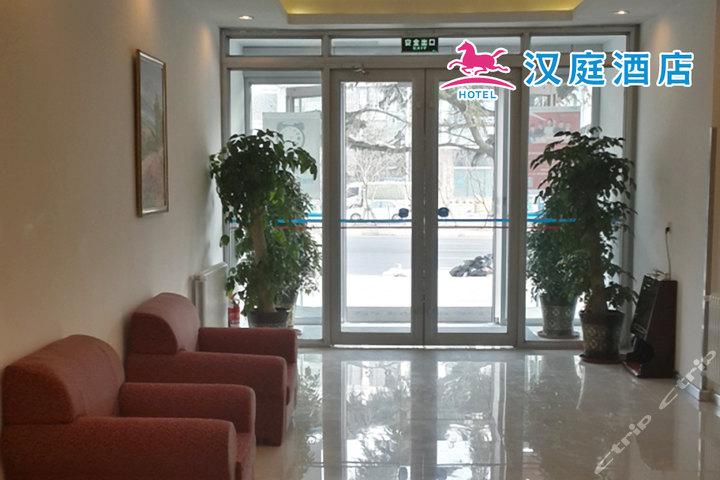汉庭酒店青岛重庆南路店-高级大床房4小时