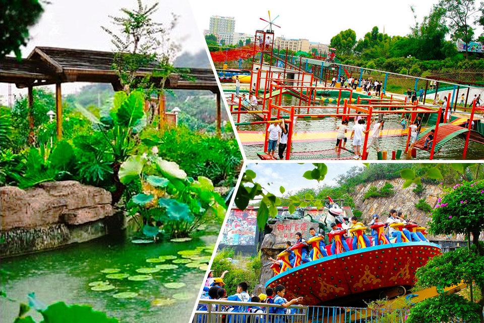 香市动物园 观音山国家森林公园
