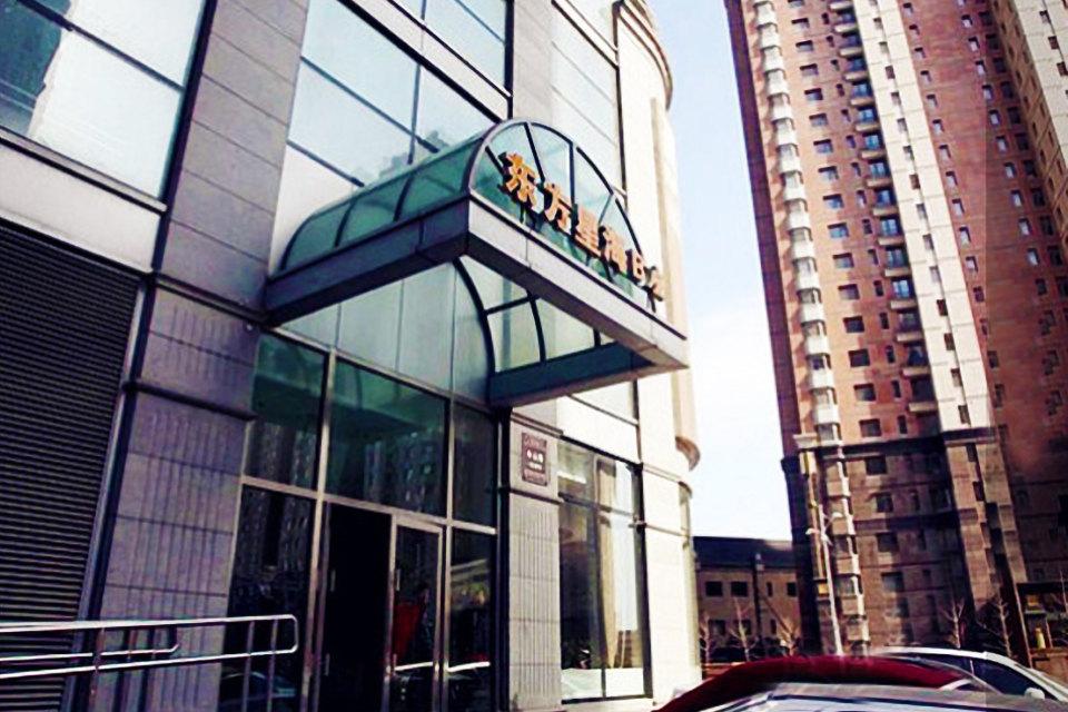 大连/大连星海维景假日酒店公寓—豪华海景大床房
