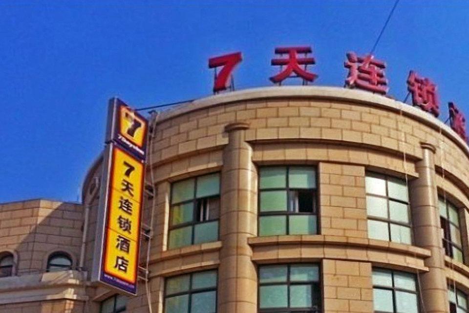 阳光大厦 北京动物园