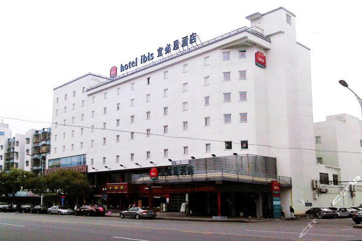 宜昌清溪宜必思酒店别墅厂东莞门图片