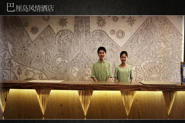 三亚湾红树林木棉酒店