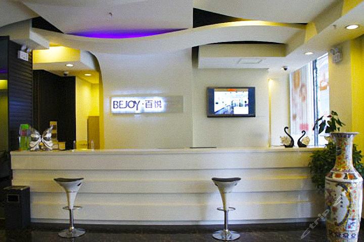天津宾馆以及酒店预订,价格查询,万丽天津宾馆信息,酒店地址:宾水道