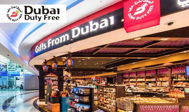 迪拜免税店-消费时出示优惠券,单笔消费满500迪拉姆即享立减7%优惠