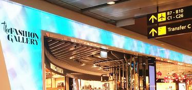 樟宜机场The Fashion Gallery免税店(一号候机大厅过境中区)
