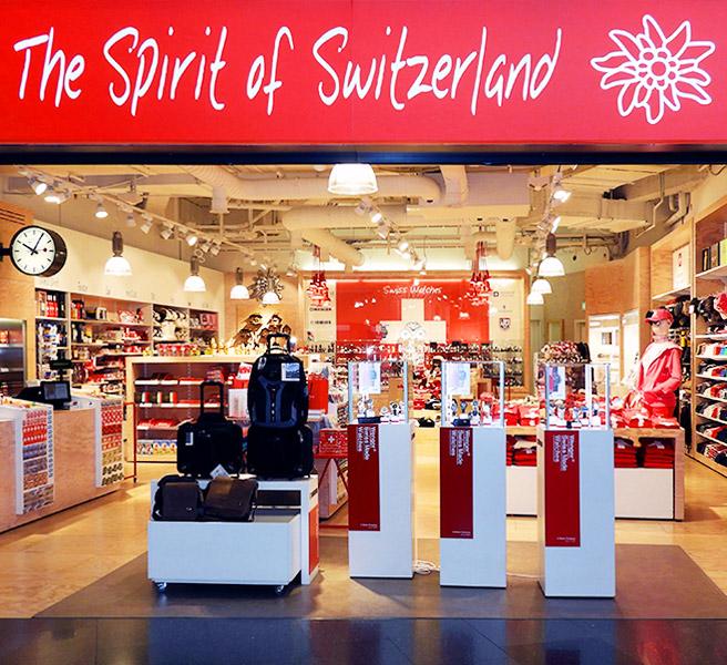 瑞士纪念品专卖店(苏黎世机场离境大厅2层)