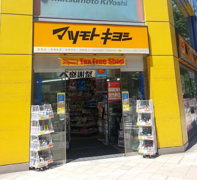 松本清(札幌南1条店)
